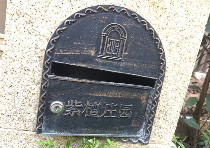 不锈钢烤漆信箱