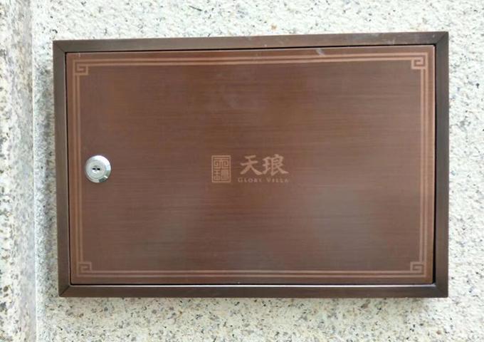 嵌入式别墅信报箱
