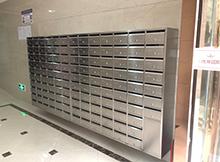 信报箱可以为居民生活带来便利可提升楼道里的美观