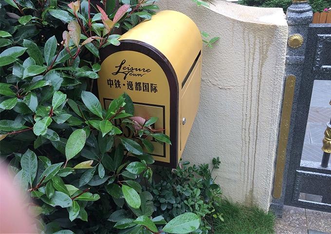 单体别墅信报箱