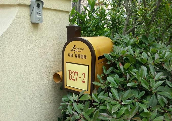 重庆别墅信报箱
