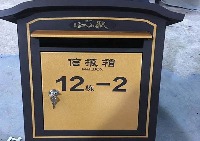 江北壁挂式信报箱