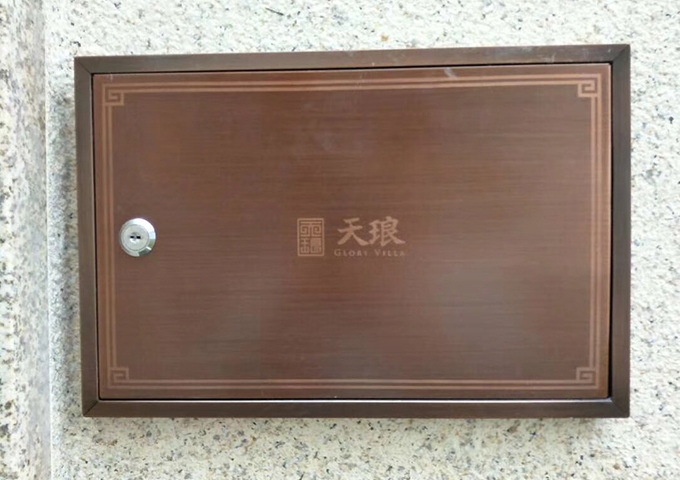 广西嵌入式别墅信报箱