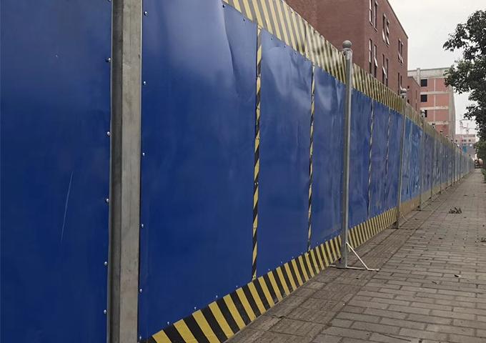 家用彩钢围挡板